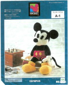 Belt Pigeon and Cute Minnie -) ㄣ to love the name of the name - Bo Bo children's DIY world