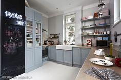 Projekt kuchni: przepiękna aranżacja kuchni w stylu loftu - Urzadzamy.pl