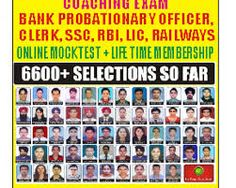 At present IBT institute of best education, Jalandhar, Punjab has become success for preparation of bank Po IBPS, SSC exam and Clerk with a experienced and good faculties, the institute is provide quality education and guideline for students.