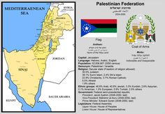 The Palestinian Federation by Crisostomo-Ibarra Kingdom Of Jerusalem, Fallen Empire, Asia Map, Fantasy Map, Alternate History, Fantasy Setting, Holy Land, Historical Maps, Map Art
