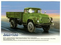 Truck Art, Army Vehicles, Cars And Motorcycles, Russia, Monster Trucks, Military Car, Tanks, Boards, Cars