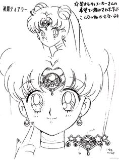 I kinda wish her tiara looked like this, its so adorable! Sailor Moon Fan Art, Sailor Moon Character, Sailor Moon Manga, Sailor Uranus, Sailor Moon Crystal, Sailor Moon Coloring Pages, Sailor Moon Aesthetic, Moon Princess, Poses References