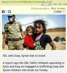 ISIL = Mossad CIA