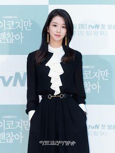 Korean Actresses, Korean Actors, Actors & Actresses, Beautiful Asian Women, Beautiful People, Hyun Seo, Heroes Actors, Song Hye Kyo, Kdrama Actors