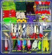 Wholesale Fishing Lures Hard Soft Lures Popper Minnow Vib Spoon Jig Head Bait Set Kit Box Pesca Fishing Tackles Acessories FU84  $US $15.40 & FREE Shipping //   http://fishinglobby.com/wholesale-fishing-lures-hard-soft-lures-popper-minnow-vib-spoon-jig-head-bait-set-kit-box-pesca-fishing-tackles-acessories-fu84/    #fishingrods