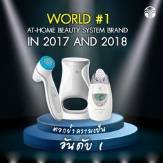 World 1, I Site, Anti Aging Skin Care, Nu Skin, Messages, Gadgets, Beauty, Text Posts, Gadget