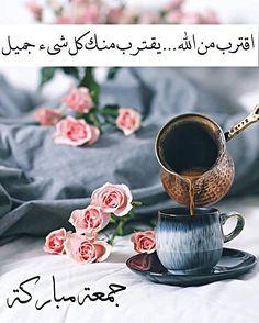 جمعه مباركه