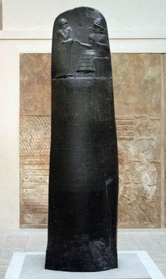 Hammurabi stele located at the Louvre