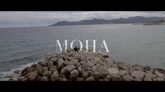 Moha - Reviens moi (Clip Officiel)