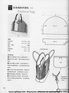 Elegant fashion bag pattern page 2