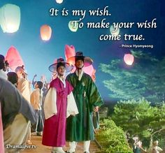 Moonlight drawn by clouds Moonlight Korean Drama, Love In The Moonlight Kdrama, My Love From Another Star, Falling In Love With Him, Moonlight Quotes, Kim You Jung, Cloud Quotes, Fated To Love You, Moonlight Drawn By Clouds