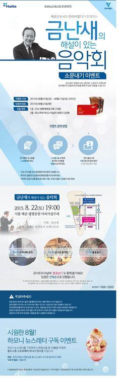 Event Page, Promotion, Concert, Concerts