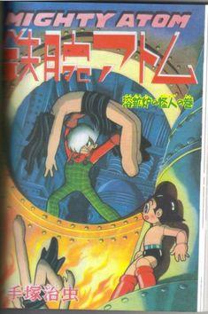 Astro Boy Manga Cover
