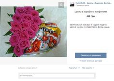 Карточка товаров Вконтакте