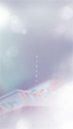 iphone korean aesthetic wallpaper