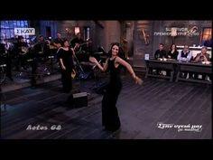Κατερίνα Τσιρίδου - Μισιρλού (Στην υγειά μας) {20/1/2018} - YouTube Greece, Wrestling, Concert, Youtube, Greece Country, Lucha Libre, Concerts, Youtubers, Youtube Movies