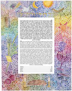 """Mosaic of Jewish Tradition"" | Ketubah | Artist: Diane Sidenberg"