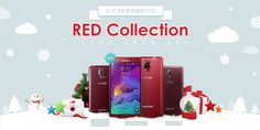 Samsung Galaxy Note 4 now also available in red variant