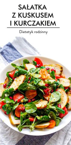 Aga, Caprese Salad, Spinach, Grilling, Food And Drink, Healthy Eating, Vegetables, Cooking, Recipes