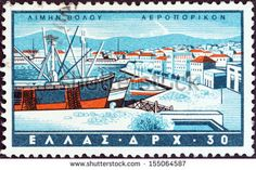 Find greek stamp stock images in HD and millions of other royalty-free stock photos, illustrations and vectors in the Shutterstock collection. Thousands of new, high-quality pictures added every day. Royalty Free Images, Royalty Free Stock Photos, Greece Pictures, Stamp Printing, Postage Stamps, Greek, Illustration, Prints, Andorra