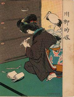 yajifun: Wife of the Type in a Comical Poem... - TSM's Kimono yokubō