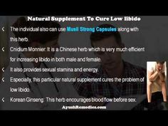 This video describes about Musli Strong natural supplement cure the problem of low libido. You can find more detail about Musli Strong capsules at http://www.ayushremedies.com
