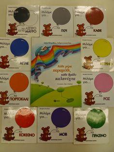 Νηπιαγωγείο Νέας Λυκογιάννης : Μαθαίνοντας τα χρώματα στο νηπιαγωγείο Greek, Diagram, Chart, Colours, Map, Blog, Location Map, Blogging, Maps