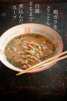 美味しいラーメンスープ!乳化しました! by siwatchさん | レシピ ...