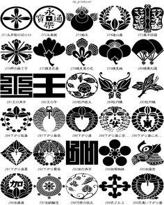 オリジナル 家紋 和柄 スマホケース - アプリよりも簡単で綺麗にオリジナルスマホケースが作れる Songs, Funny, Character, Design, Drawing Techniques, Visual Identity, Funny Parenting, Song Books
