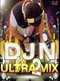 Dj N-Ultra2Mix Vol.1 2017
