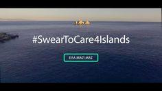 #SwearToCare4islands ΣΙΚΙΝΟΣ