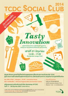 Social Club 2014 : Tasty Innovation