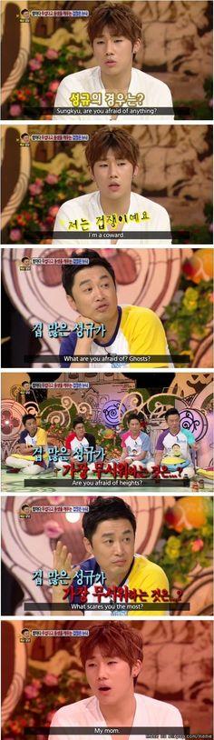 Ok Sunggyu XD | allkpop Meme Center