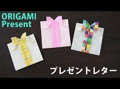 折り紙 猫のポチ袋 簡単な折り方(niceno1)Origami cat envelope - YouTube