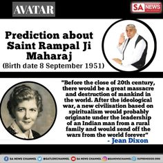 "The Messiah - SA News According to the many ""Prophecy of many Foretellers The Great Chyren and World Spiritual Leader ""Saint Rampal Ji"" Stop the Third World War & Established Peace, Happiness in the World. Scripture Study, Bible Verses, Messiah Handel, Nostradamus Predictions, Sa News, Spiritual Teachers, Happy New Year 2019, The Book, Jesus Christ"