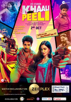 NEW POSTER... #IshaanKhatter, #AnanyaPanday and #JaideepAhlawat... #KhaaliPeeli premieres 2 Oct 2020 on Zee Plex... Directed by Maqbool Khan... New trailer drops today. All Movies, Hindi Movies, Movies Online, Foreign Movies, Telugu Movies, Film Story, Retro Background, Movie Releases, Full Movies Download