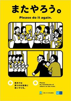 Public transportation vs cars essay sample Apr 2011 · Because, they are more comfortable than the public transportation, the essay will be a good sample. Comparison and Contrast Essay- DRIVE A CAR. Japan Graphic Design, Japan Design, Japanese Poster, Japanese Cartoon, People Illustration, Line Illustration, Design Poster, Book Design, Web Design
