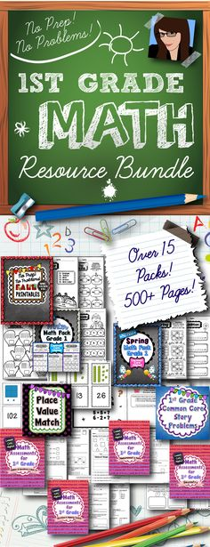 1st Grade Math Resources..500+ pages!