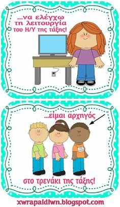 αρμοδιότητες7 School Bulletin Boards, Class Management, School Lessons, Mothers Love, Kids And Parenting, Little Ones, Kindergarten, Projects To Try, Classroom