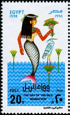 Egyptian Themed Stamps - Stamp Community Forum - Page 10 Rare Stamps, Old Stamps, Stamp World, Ancient Egypt Art, Washi Tape Planner, Postage Stamp Art, Stamp Printing, Handwritten Letters, Vintage Graphic Design
