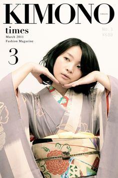 山形きもの時間 March 2011 [ No.3 ] / Yamagata Kimono Times, March 2011, no3