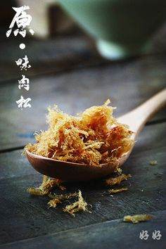 Chinese meat floss
