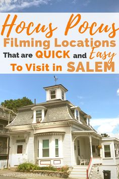 Hocus Pocus Filming Locations in Salem, Massachusetts | If you're looking for things to do in Salem, these quick and easy places to see where the movie Hocus Pocus was filmed are the perfect free activity for you and your family (even if you're traveling with young kids). Houses and other places are easy to access and make great backdrops for some fall pictures.