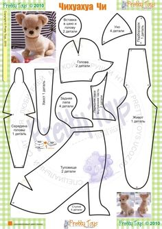 DIY Chihuahua Stuffed Animal - FREE Sewing Pattern