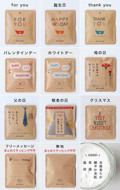 Pin on ショッピング Clever Packaging, Fruit Packaging, Seed Packaging, Food Packaging Design, Coffee Packaging, Packaging Design Inspiration, Branding Design, Packaging Ideas, Tea Logo