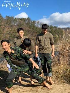 """[Photos] New Behind the Scenes Images Added for the Korean Drama """"Crash Landing on You"""" @ HanCinema :: The Korean Movie and Drama Database Netflix, Lee Shin, Hidden Movie, Kim Sun, Movie Of The Week, W Two Worlds, Jung Hyun, Weightlifting Fairy, Scene Image"""