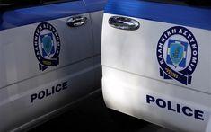 Συνελήφθησαν δύο άτομα στη Σκόπελο για κλοπή. Police, Van, Vehicles, Macedonia, Rolling Stock, Law Enforcement, Vans, Vehicle, Fruit Salad