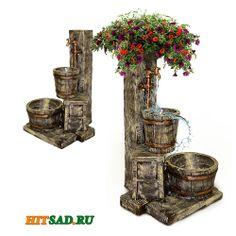 Garden fountains / Garden washbasins / Садовый фонтан, умывальник http://hitsad.ru/products/umyvalnik_s_vederkom