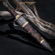 "Кинжал охотничий ""Русский лес"" - КОМПАНИЯ АИР. Hunting Dagger ""Russian forest"" - A&R"