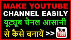 How to Make YouTube Channel & Make Money Easily